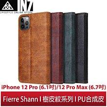 【蘆洲IN7】Fierre Shann 樹皮紋iPhone 12 Pro/12 Pro Max 錢包支架款磁吸側掀皮套