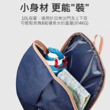 1個110元 奶茶黃QUECHUA迪卡儂 法國品牌  新款女男戶外休閒健行運動後背包 肩背 登山輕便書包10L超輕量迷你