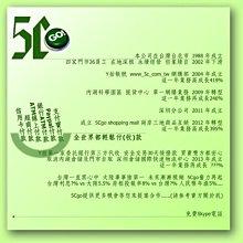 5Cgo【權宇】ASUS 華碩 M31AD-413GA7E i3 4130 H81 4GB 1TB D燒 GT620-1GB Win7H 3年保 會員扣2%
