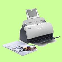 5Cgo【權宇】虹光 Avision AV122 多頁文件自動進搞、裁切、雙面、A4高速掃瞄器 證件 每分鐘18頁 含稅