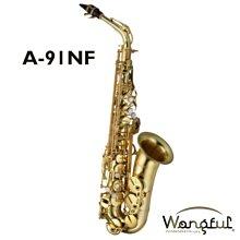 ♪ 后里薩克斯風玩家館 ♫『台灣WONGFUL A-91 NF』專業級中音薩克斯風.裸銅無漆.復刻再生