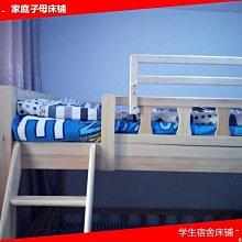 家庭子母床寶寶上鋪增高安全護欄防摔掉床邊圍欄學生宿舍木床欄桿  WD    全館免運