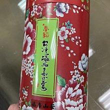 福壽山茶–2020春茶。春稻台灣極品高山茶