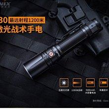 【LED Lifeway】Fenix TK30 (含原廠電池) 1200米白激光超聚遠射戰術手電筒 (1*21700)