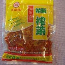 台南復興醬園特製榨菜(辣) 重量:375g+-10% 開封後請冷藏