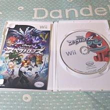 格里菲樂園 ~ Wii U 迪士尼 化石超進化 日版