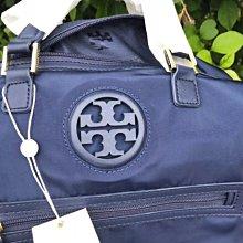 小皮美國正品代購 Tory Burch 新款 尼龍購物袋 防水尼龍布料拼皮 餃子包單肩提手包 拉鏈封口 購憑證