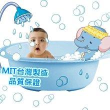 嬰兒浴盆 MIT BABY嬰兒 浴盆 澡盆 新生賀禮 兒童 洗澡台 彌月禮 浴缸 MQB01【塔克百貨】