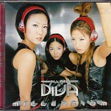 韓國音樂CD. ALL NEW DIVA. MILLENNIUM