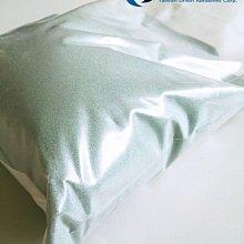 【#240 / 1KG】綠色碳化矽金剛砂切削研磨噴砂,少量購買無負擔