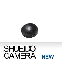 集英堂写真機【全國免運】新品 底片相機 快門鈕 10mm 凹面 平光黑 CANON P LEICA M用 SB0001