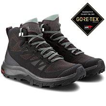 =CodE= SALOMON OUTLINE MID GTX 防水登山野跑鞋(黑灰綠)404844 索羅門 慢跑健行 女