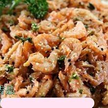 【免煮小菜】海師傅味付南極蝦 / 約1000g  ~下酒年菜 ~含有豐富的鈣質及鐵質~ 解凍即可食用