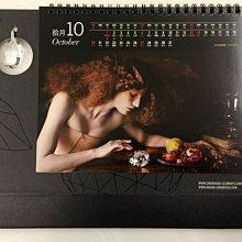 swarovski  斯華洛世奇水晶公司   2013年桌曆  限量的專屬會員禮品