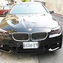 ~~ADT.車燈.車材~~BMW 新大5 F10 F11 M-TECH式樣 前保桿+側裙+後保桿一套(完工價22000)