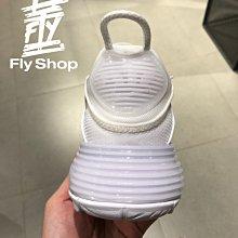 [飛董] NIKE AIR MAX 2090 WHITE 慢跑鞋 透明 果凍 氣墊 男鞋 BV9977-100 白
