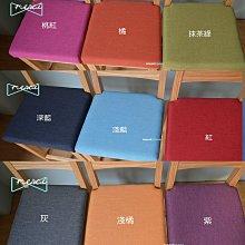 美希工坊獨創商品 大吉圓凳吧台椅 AUSPICIOUS BAR STOOL/最舒適坐感/洗白椅架