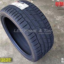 桃園 小李輪胎 Hankook韓泰 K127 255-40-18 全新輪胎 高性能 高品質 全規格 特價 歡迎詢價 詢問