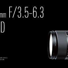 王冠攝影社 ◎騰龍 A010 Tamron 28-300mm F/3.5-6.3 Di VC PZD 公司貨 NIKON
