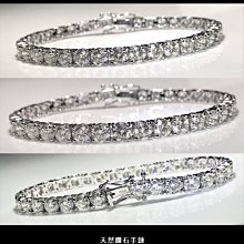 【艾琳珠寶藝術】高級美品,天然鑽石17.5克拉鑽石手鍊,18k(750),附鑑定書