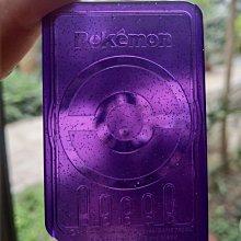 (限量)Gaole  加傲樂 5星底卡 紫卡 魔術貼紙專用 五星空卡 透明底卡 紫色卡片 底卡 紫閃 透明紫  5星空卡