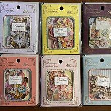 轉賣近全新 Q-LIA貼紙包|Poste Lippee系列64枚入|整包8個圖案(6包合售)