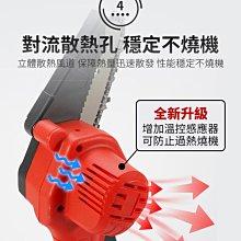 【台灣現貨】電鏈鋸36TV大容量鋰電電鋸 锂電充電式複鋸 電動馬刀鋸 家用小型電動手鋸