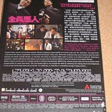 正版全新DVD~極惡非道/全員惡人 Outrage~繁中字幕