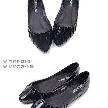 大尺碼女鞋小尺碼女鞋歐美抓皺尖頭素面舒適娃娃鞋平底鞋休閒黑色(31-48)現貨#七日旅行