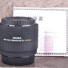 【品光攝影】SIGMA APO TELECONVERTER EX 2X for Nikon 加倍鏡  GD#69118