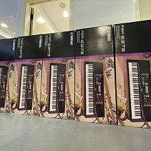 【六絃樂器】全新 Yamaha PSR-E373 電子琴 /  現貨特價