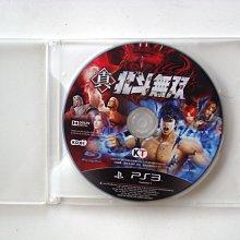 PS3 真北斗無雙 日版