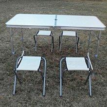 [晴品戶外休閒傢俱館]露營折疊桌椅 野餐桌椅 戶外休閒桌椅組