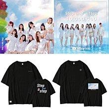 NiziU出道專輯Step And A Step周邊應援衣服同款純棉寬鬆短袖T