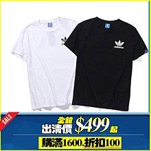 多款可選 Adidas 愛迪達 經典Logo 短袖T恤 男女同款 圓領 短T 情侶款 潮T 短袖