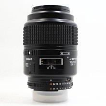 【台中青蘋果】Nikon AF MICRO 105mm f2.8 D 二手 定焦鏡 鏡頭 #41116