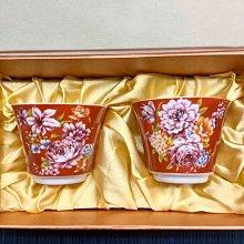 阿嬤紅大花布牡丹品茗杯(一對)