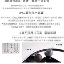 達墨 TOPMORE 漫威系列 運動無線防水耳機