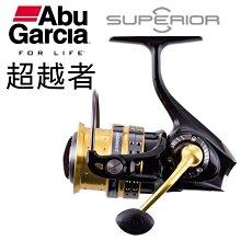【野川釣具-釣魚】SUPERIOR超越者 1000~2500 S/H/SH/MSH(另售3000~5000)