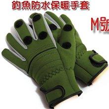 (訂單滿500超取免運費) 白帶魚休閒小鋪 R-A65 M號 釣魚手套 手套 保暖手套
