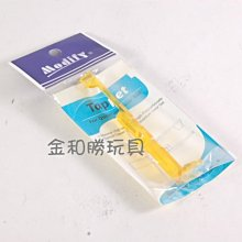 JHS((金和勝生存遊戲專賣))台灣精品 Modify 超高射速 拉桿 8202