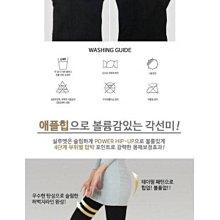 【Lets slim】韓國 200D 高彈力 機能瘦腿襪