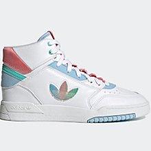 Adidas DROP STEP XLT W 經典 復古 高幫 白色 彩虹 休閒 運動 慢跑鞋 GZ2795 女鞋