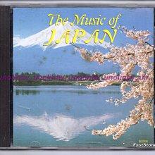 799免運CD【MUSIC OF JAPAN】日本櫻花韓國阿里郎等亞洲國家傳統民俗音樂歌曲民謠~演奏合輯歐美版免競標