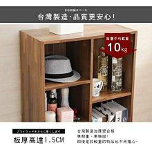 書櫃 置物櫃 【澄境】工業風五格萬用收納櫃 BO091 書櫃 收納櫃 置物櫃 玄關櫃 隔間櫃 櫃子