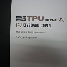 Acer 宏碁TMP238 V3-331,V3-372,TMB116,ES1-131,R3-131T TPU鍵盤膜