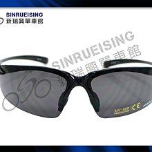 【阿伯的店】FUJI富士 AMGLI02 自行車 運動 抗UV 太陽眼鏡-黑色#FJ1033