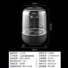 【山藝良品】C7無線藍芽音箱重低音炮便攜式七彩燈光車載水晶玻璃led發光小型藍牙喇叭 藍芽5.0喇叭音箱音響