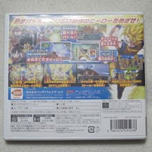 【KENTIM玩具城】中古二手九成新3DS 七龍珠 究極任務 終極任務 日版遊戲
