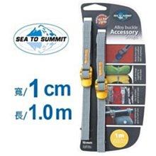 【【蘋果戶外】】Sea to summit ATDASH101.0『寬1cm/長1M』鋁合金勾形束物帶 Tie Down